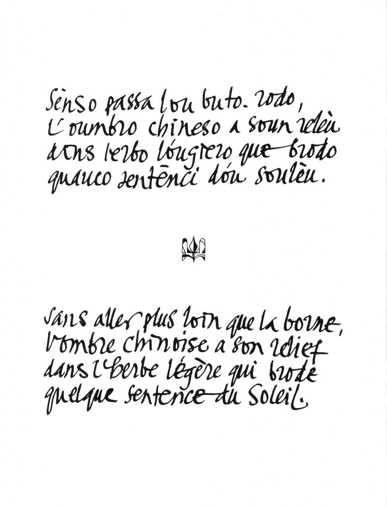 http://www.delavouet.fr/wp-content/uploads/2016/05/31279-782x1024.jpg